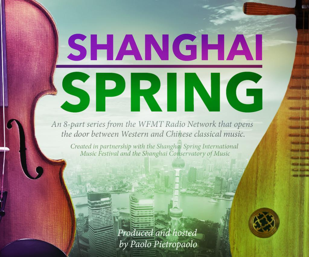Shanghai Spring