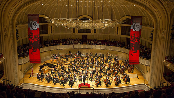Chicago Symphony Orchestra Association Reports Ticket Sales Up, Deficit Slightly Down