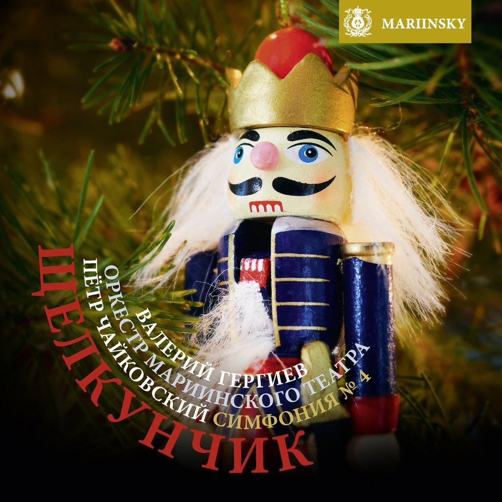 tchaikovsky the nutcracker - Christmas Classical Music