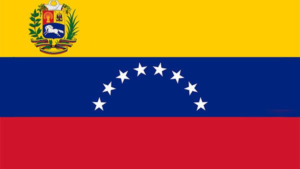 Stream Music of Venezuela's Greatest Composers