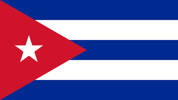 Stream Music by Cuba's Greatest Composers