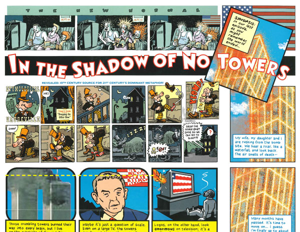 "An excerpt from Art Spiegelman's ""In the Shadow of No Towers"""