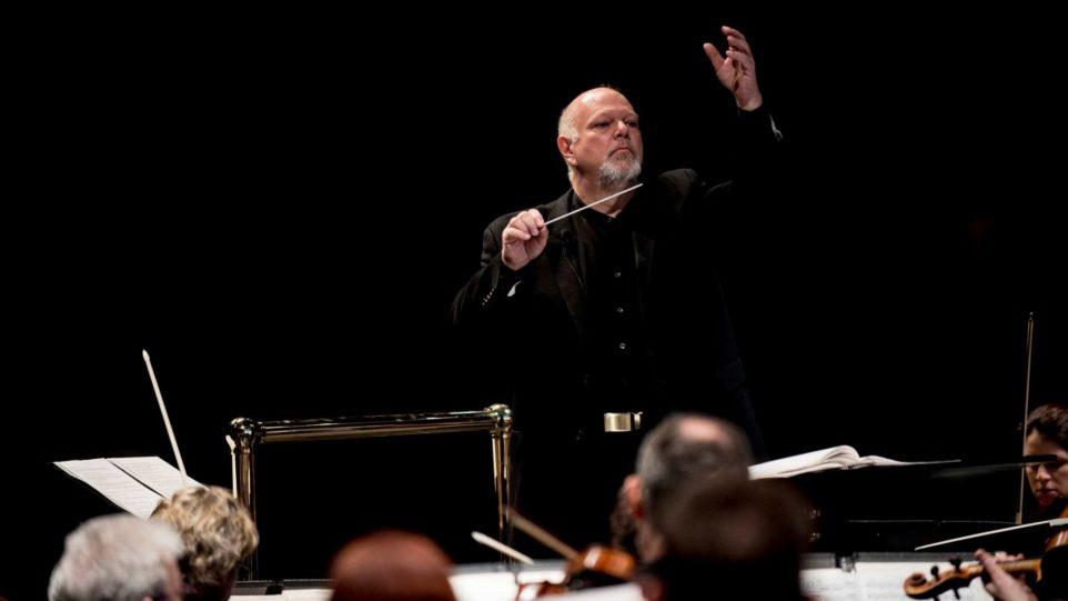 Elgin Symphony Orchestra Plays Kodály | 98 7WFMT